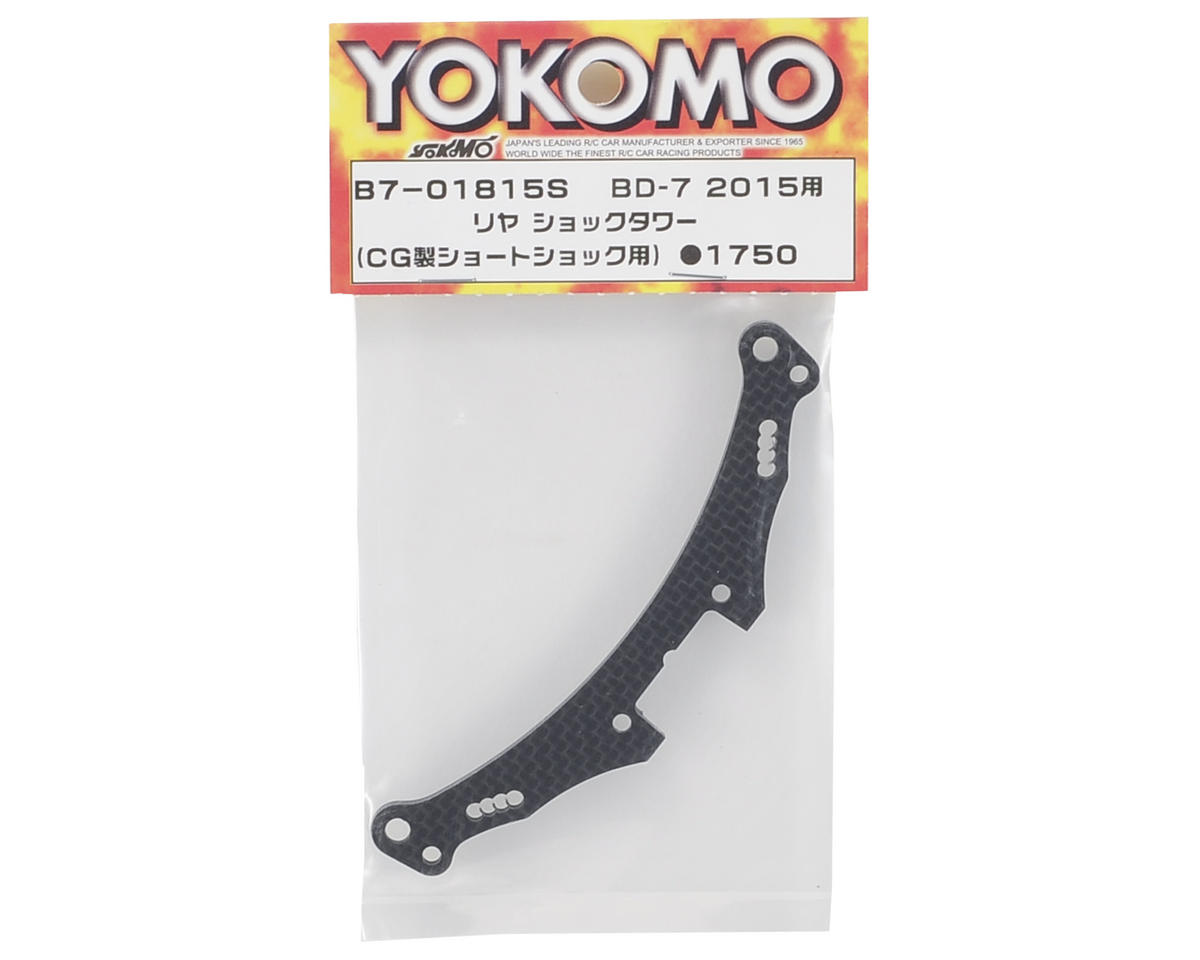 Yokomo Graphite Rear Shock Tower (SLF Short Shock)