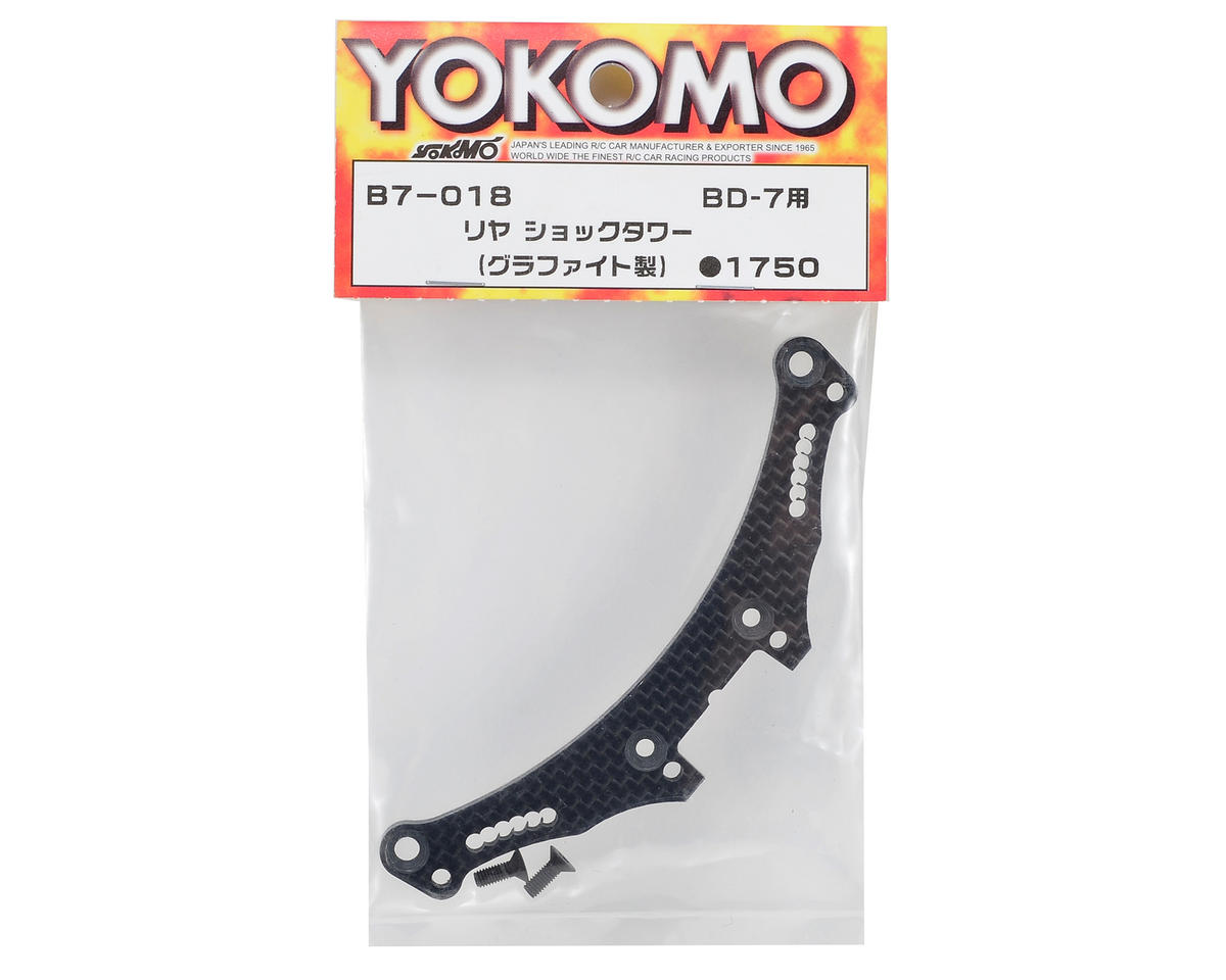 Yokomo Rear Shock Tower