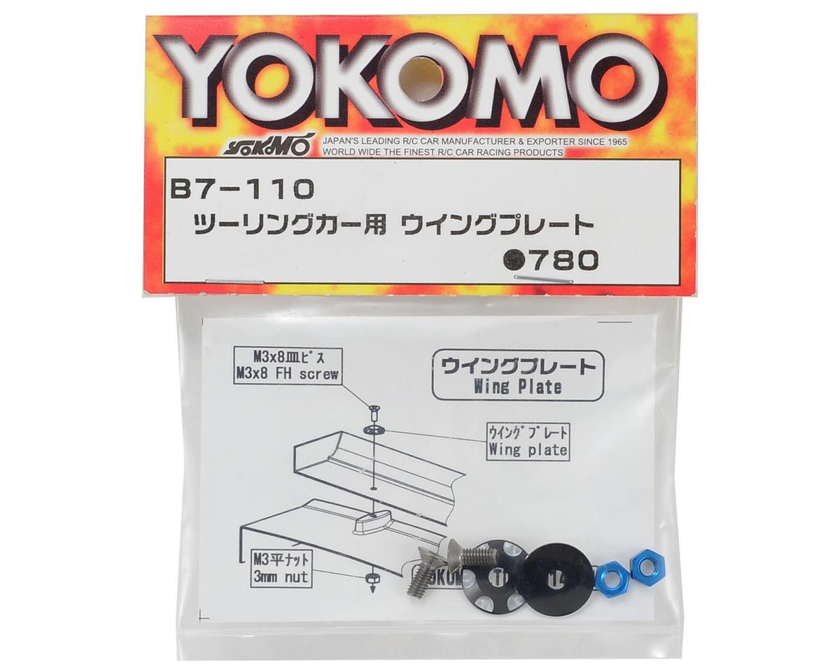 Yokomo Aluminum Wing Plate Set (Black)