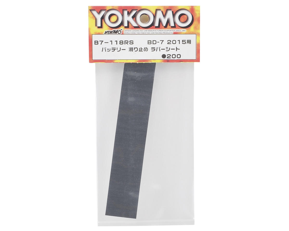 Yokomo 132x25x0.5mm Anti-Slip Rubber Battery Sheet