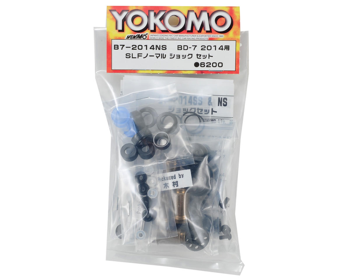Yokomo SLF Shock Set