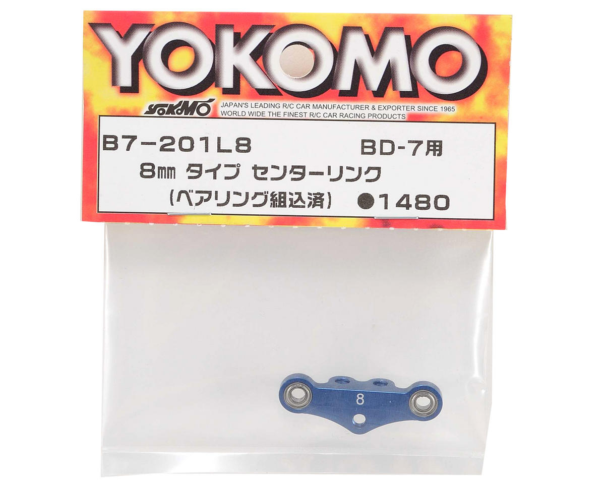 Yokomo 8mm Type Bellcrank Center Link w/Bearings