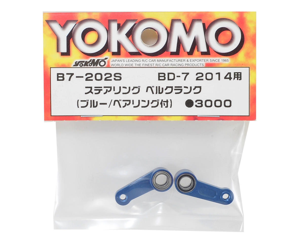 Yokomo Bell Crank Set w/Bearings