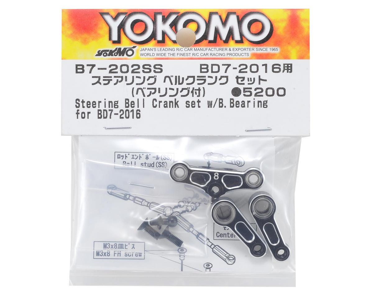 Yokomo Aluminum Steering Bell Crank Set w/Bearings