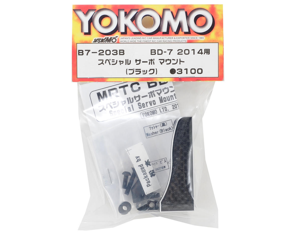 Yokomo Aluminum Special Floating Servo Mount (Black)