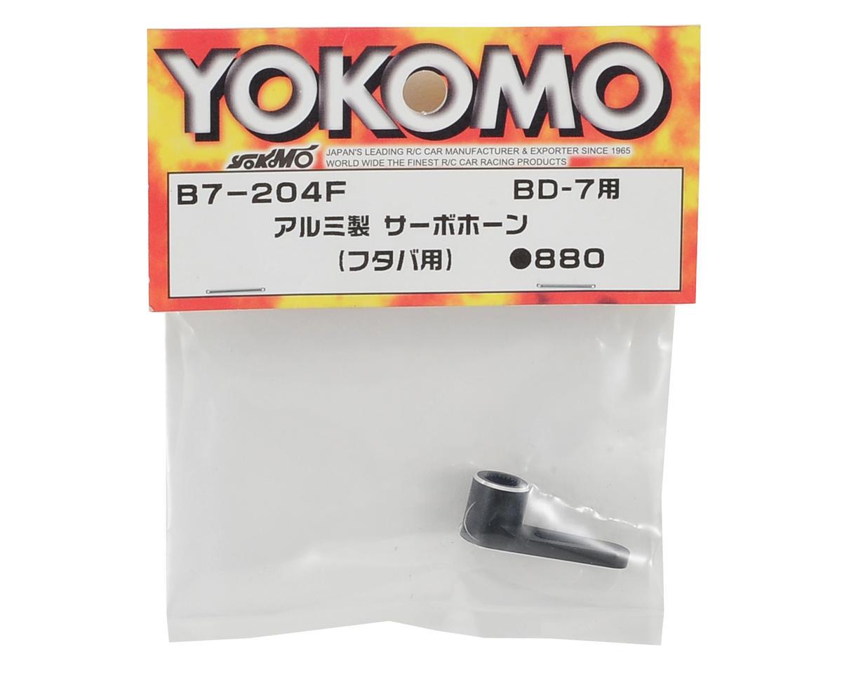 Yokomo BD7 Aluminum Servo Horn (Futaba)