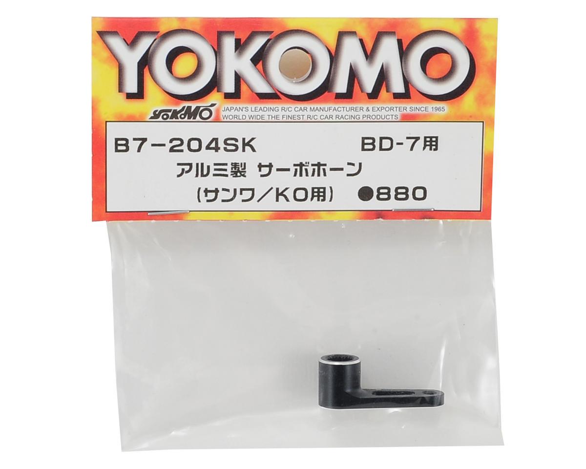 Yokomo BD7 Aluminum Servo Horn (Airtonics/KO)