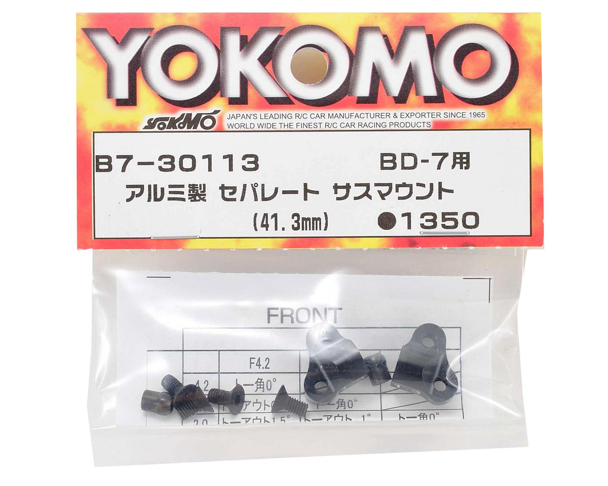 Aluminum Rear-Front Separate Suspension Mount (41.3mm) by Yokomo