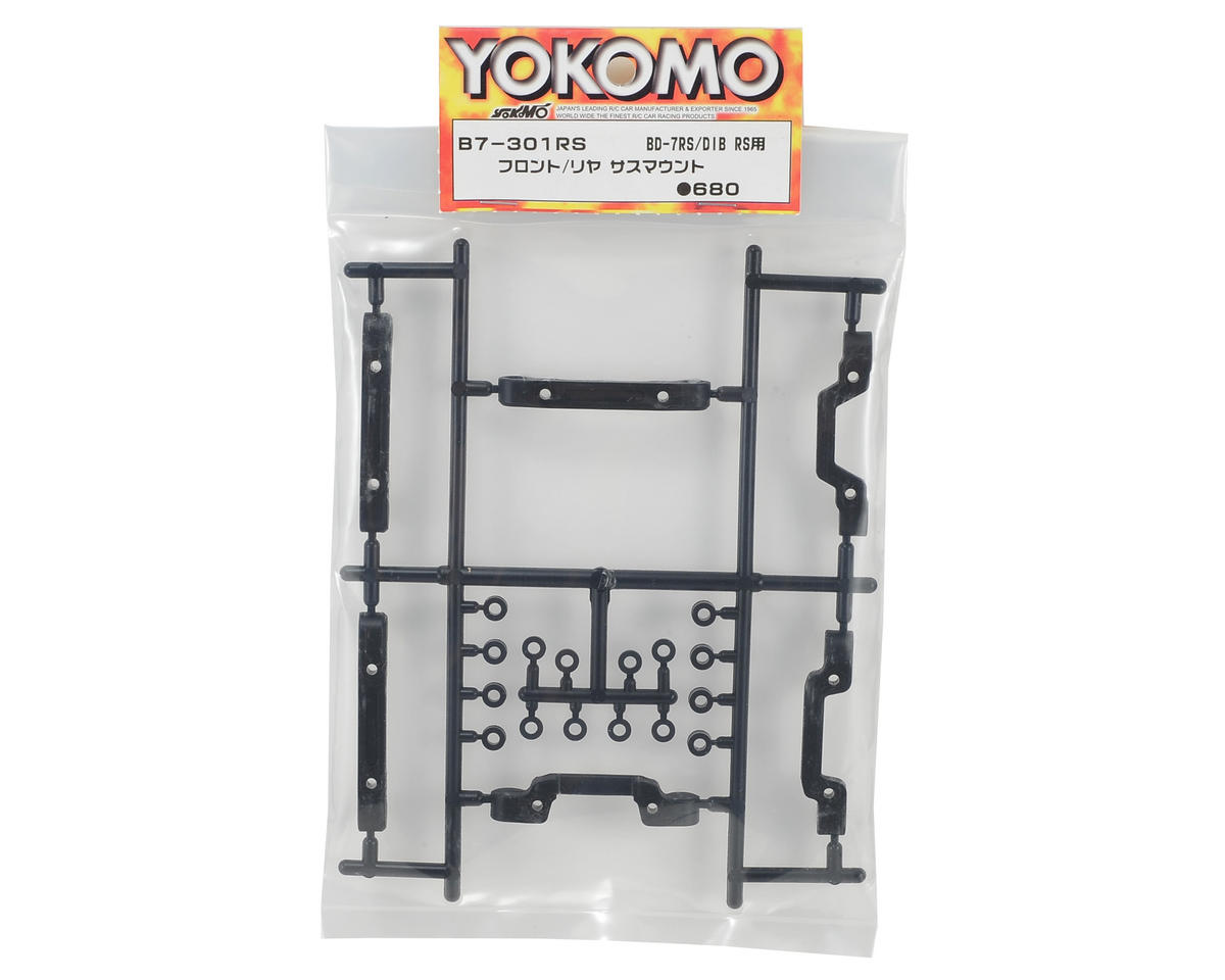Yokomo Molded Front/Rear Suspension Mount (RS)