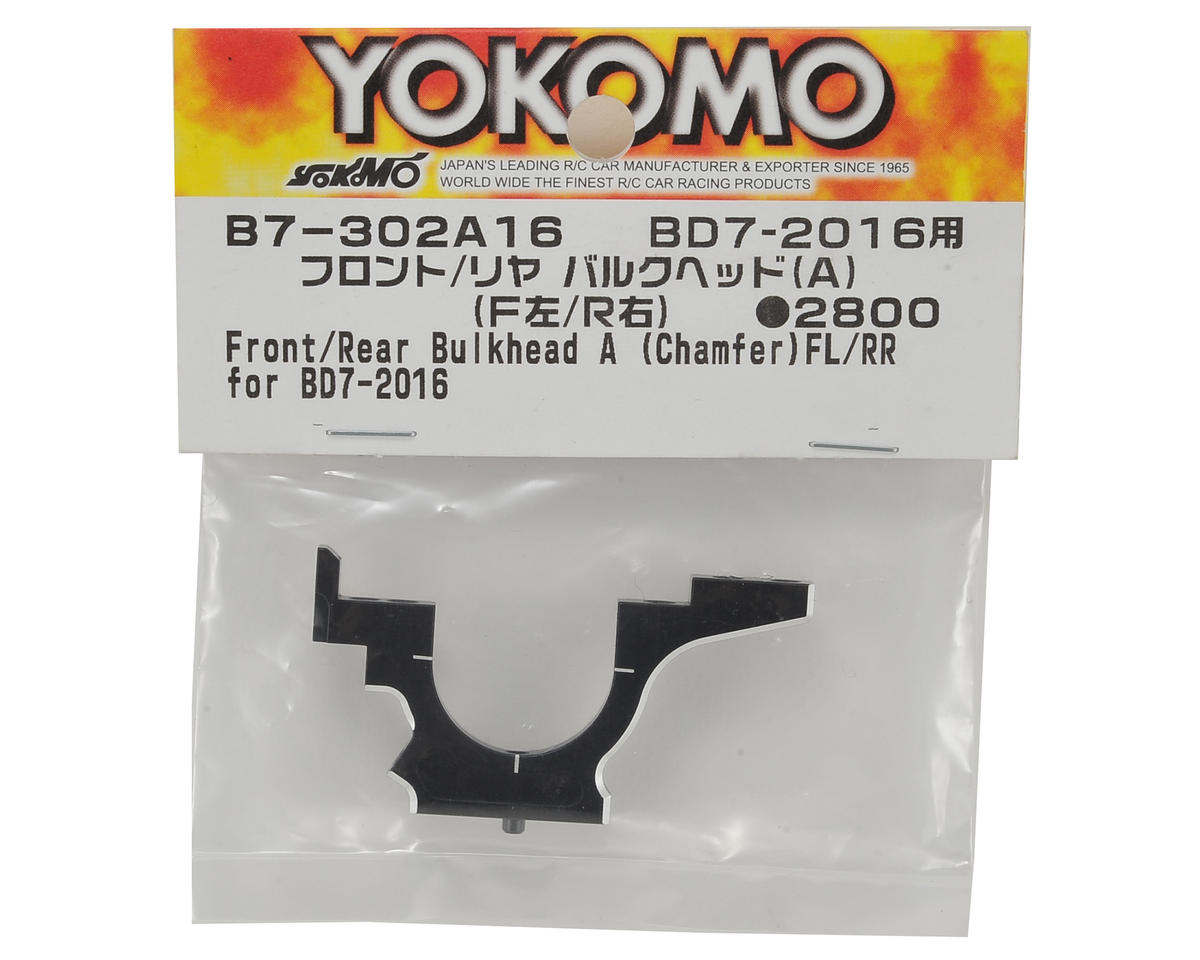 "Yokomo Aluminum Bulkhead ""A"" (Black) (Front Left/Rear Right)"