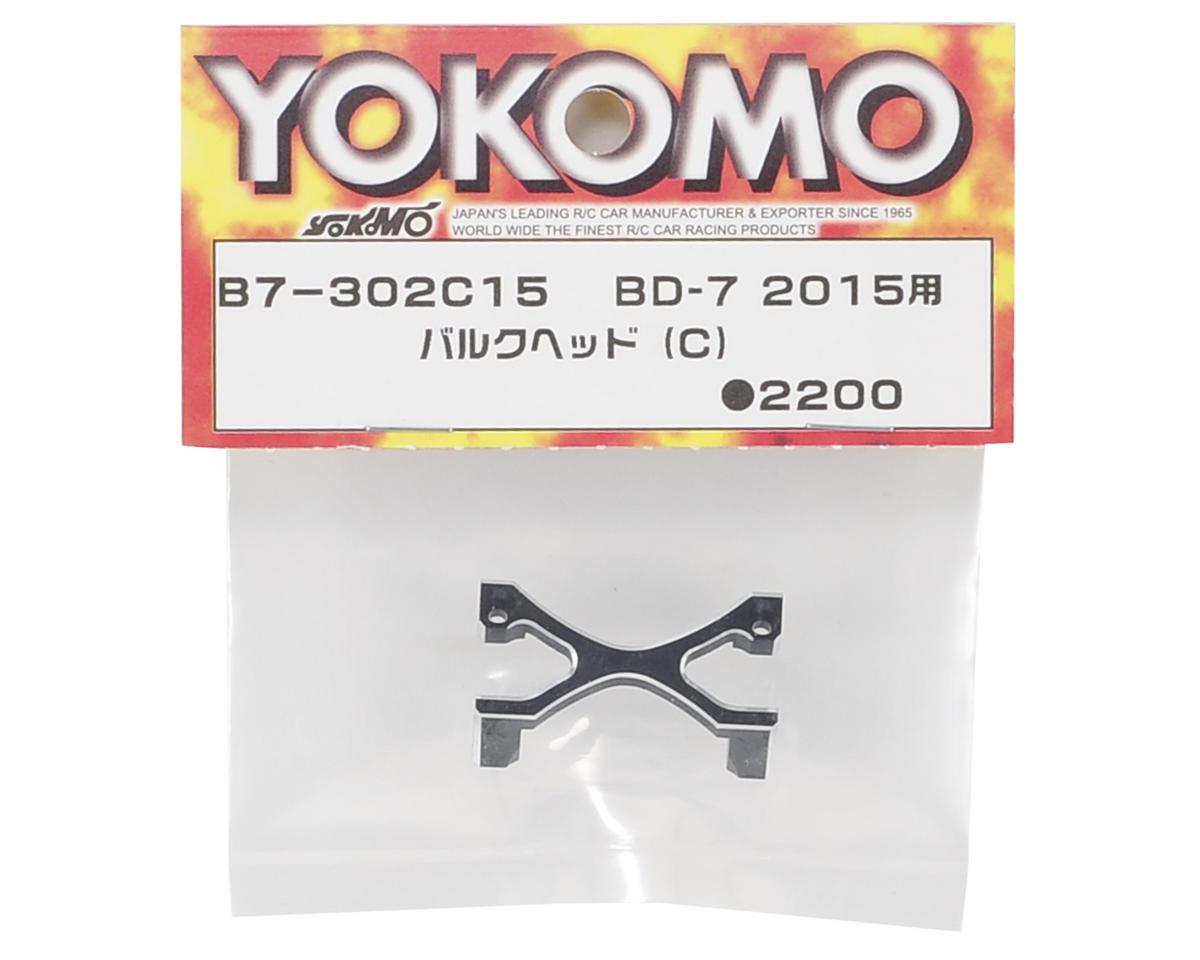 Yokomo Aluminum Bulkhead Brace (C)