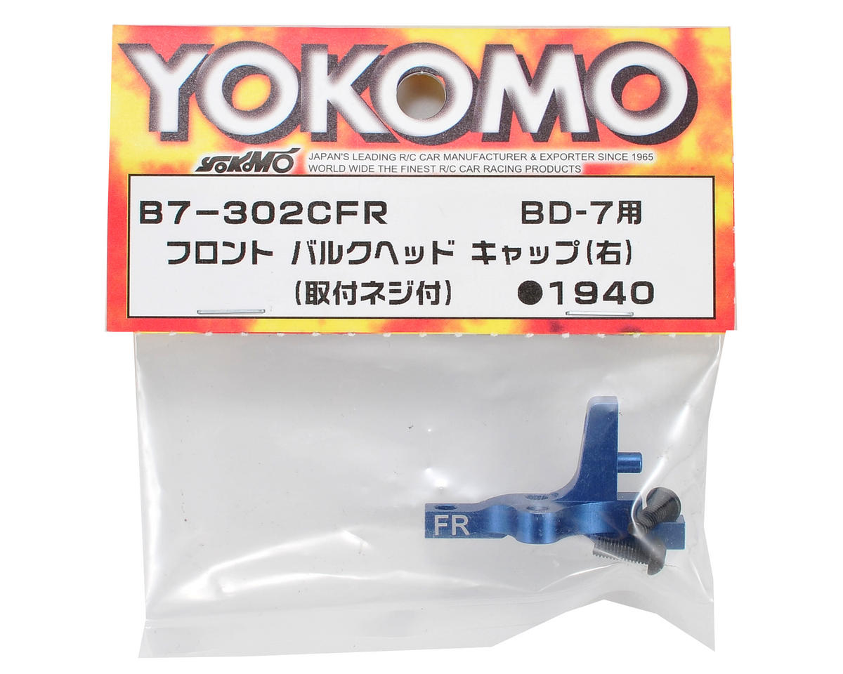 Yokomo Front Bulkhead Cap (Right)