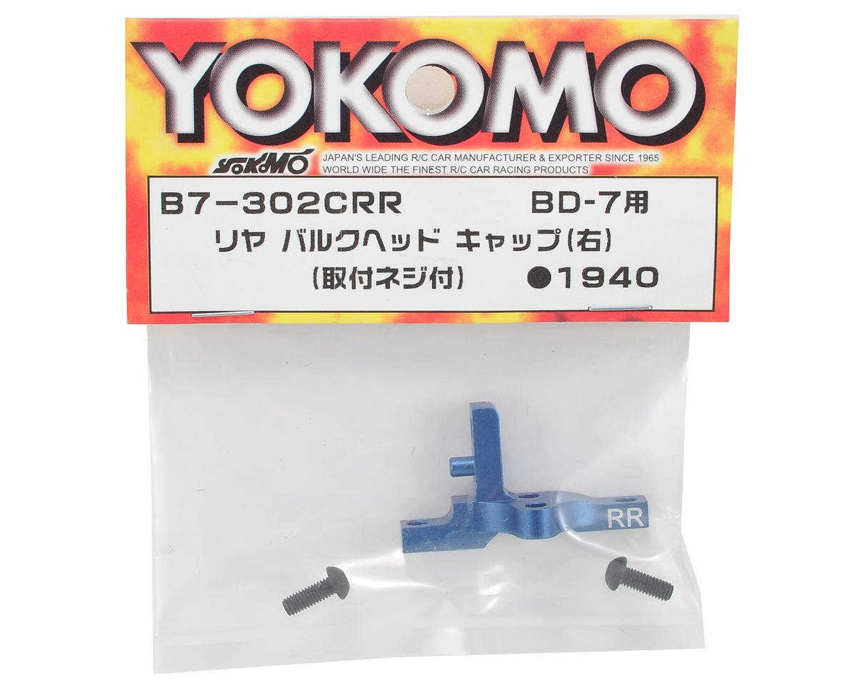 Yokomo Rear Bulkhead Cap (Right)