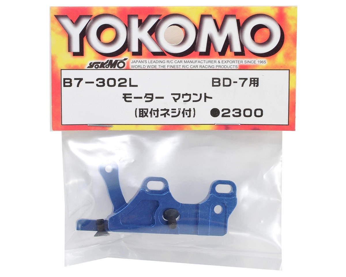 Yokomo Center Motor Mount Bulkhead