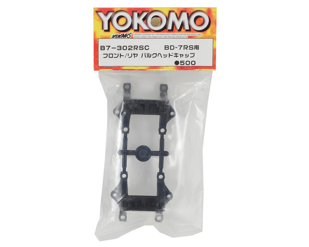Yokomo Front/Rear Bulk Head Cap (RS)