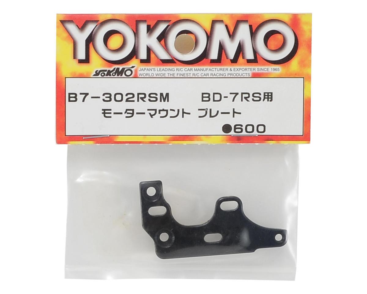 Yokomo Motor Mount Plate (RS)