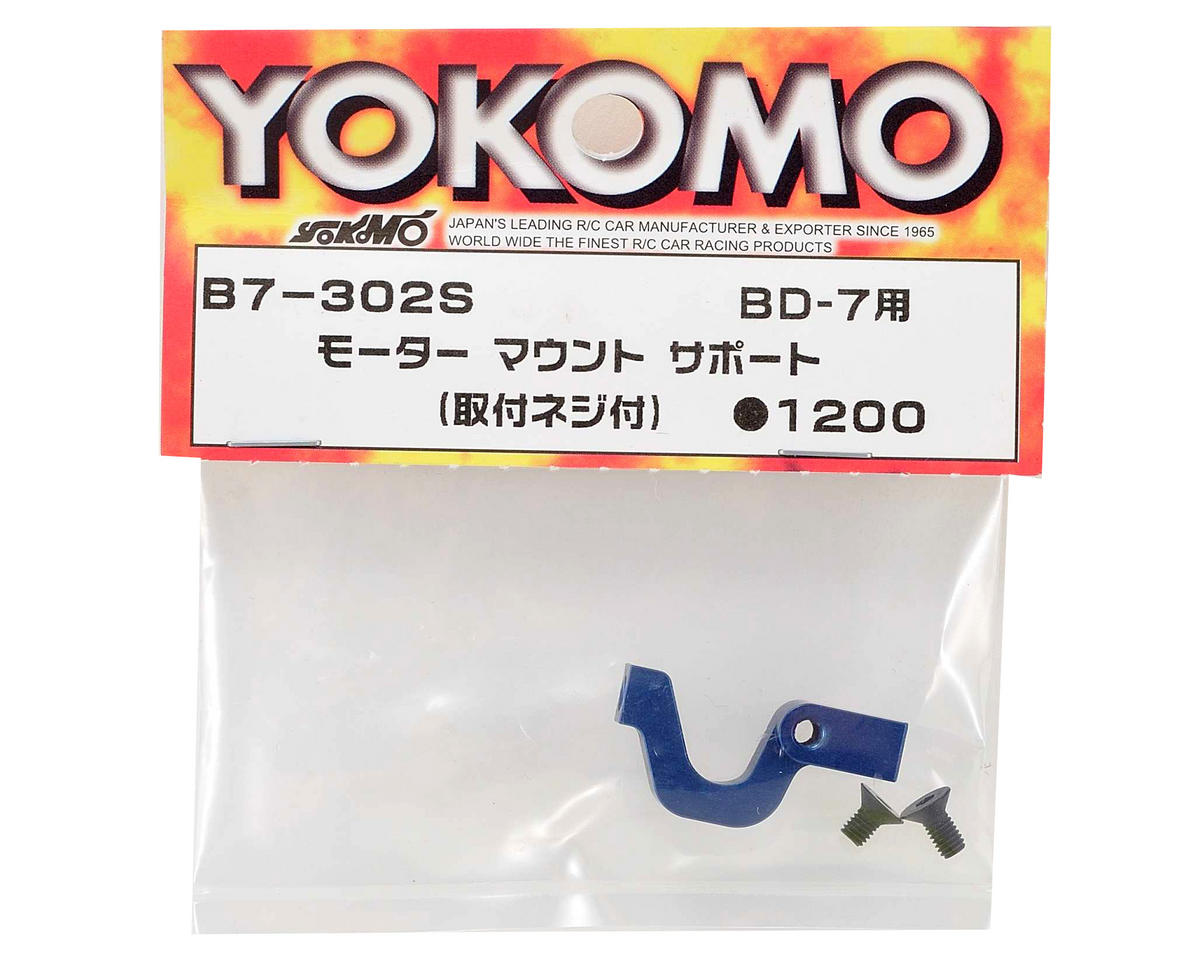 Yokomo Motor Mount Support
