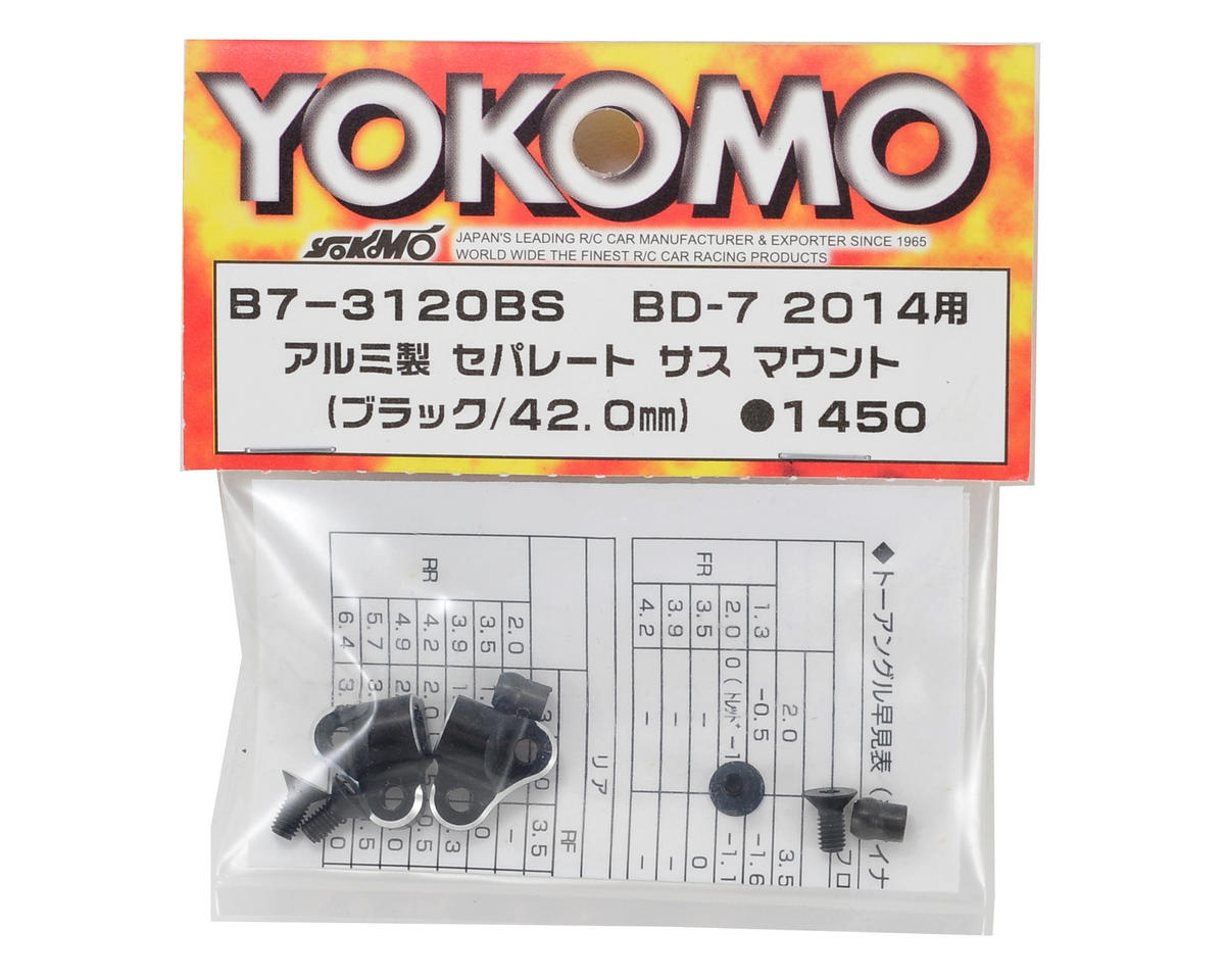Aluminum Rear-Front Separate Suspension Mount (Black) (42.0mm) by Yokomo