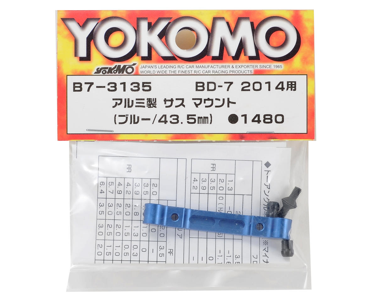 Yokomo Aluminum Suspension Mount (43.5mm)