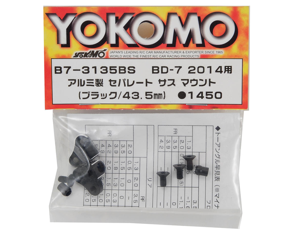 Yokomo Aluminum Front-Rear Separate Suspension Mount (Black) (43.5mm)