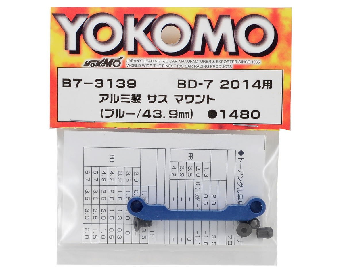 Yokomo Aluminum Suspension Mount (43.9mm)