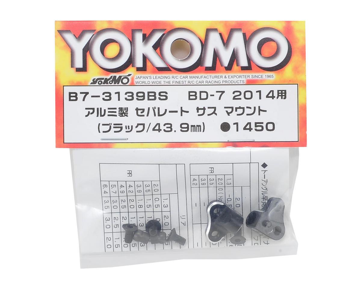 Yokomo Aluminum Separate Suspension Mount (Black) (43.9mm)