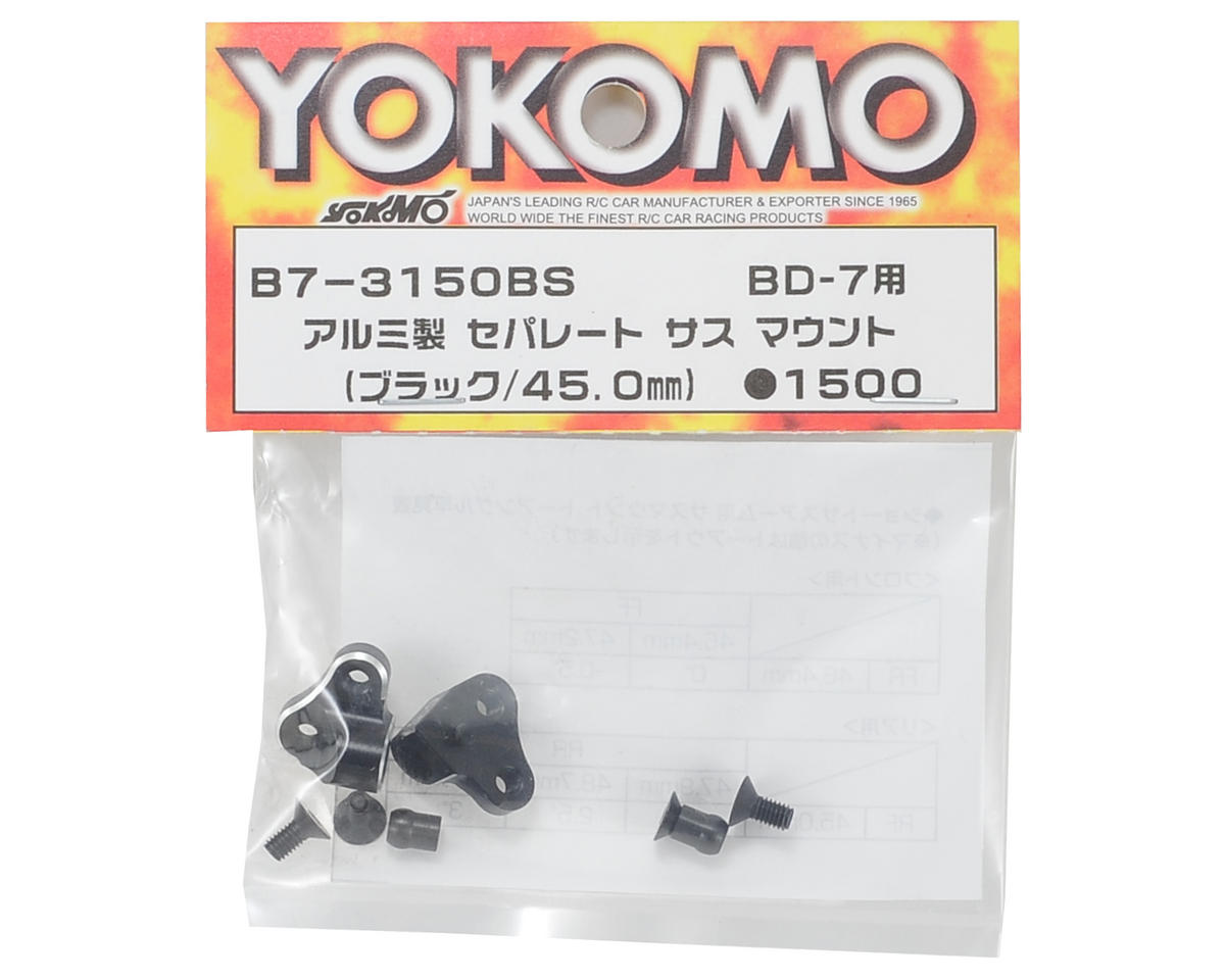 Yokomo 45.0mm Aluminum Separate Rear Suspension Mount (Short)
