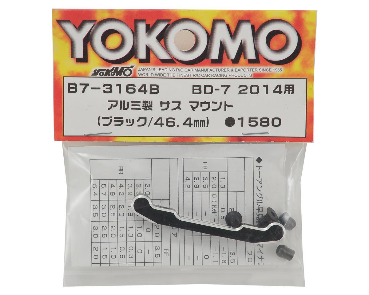 Yokomo Aluminum Suspension Mount (Black) (46.4mm)