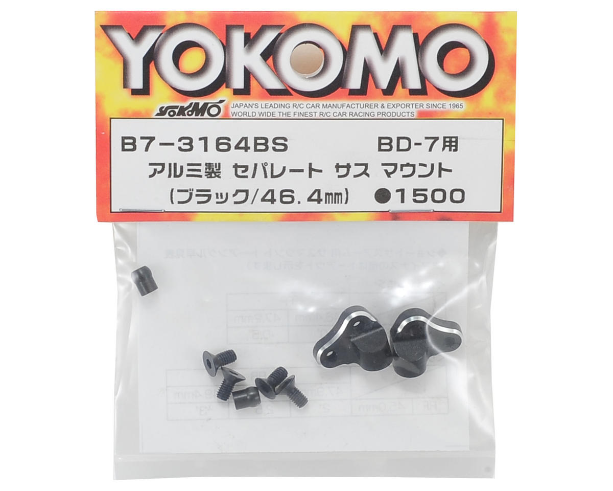 Yokomo 46.4mm Aluminum Separate Front Suspension Mount (Short)