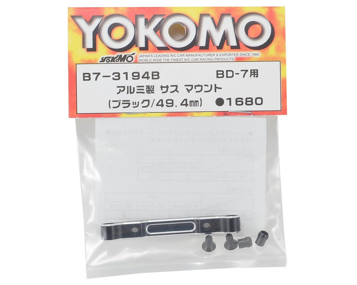 Yokomo 49.4mm Aluminum Rear-Rear Suspension Mount (Short)