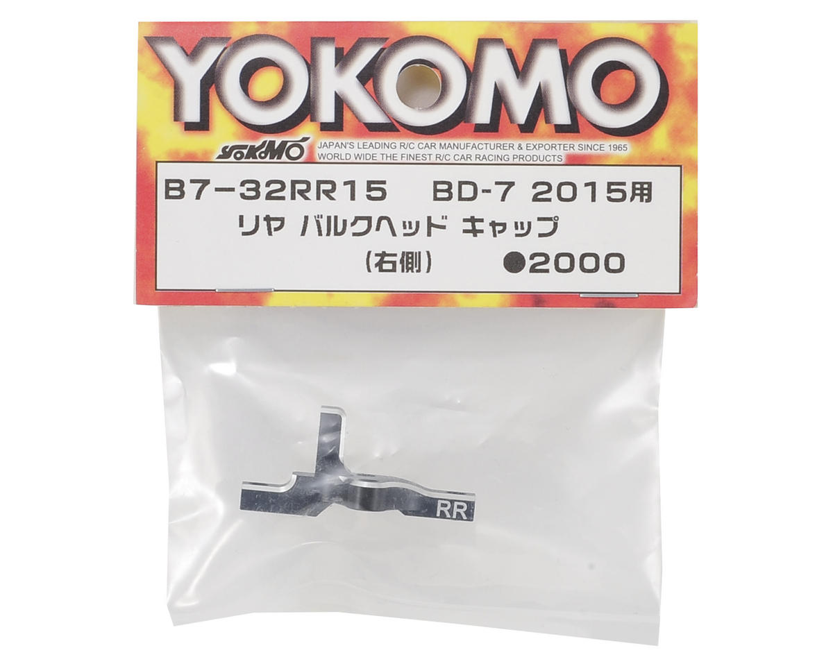 Yokomo Aluminum Rear Bulkhead Cap (Right)