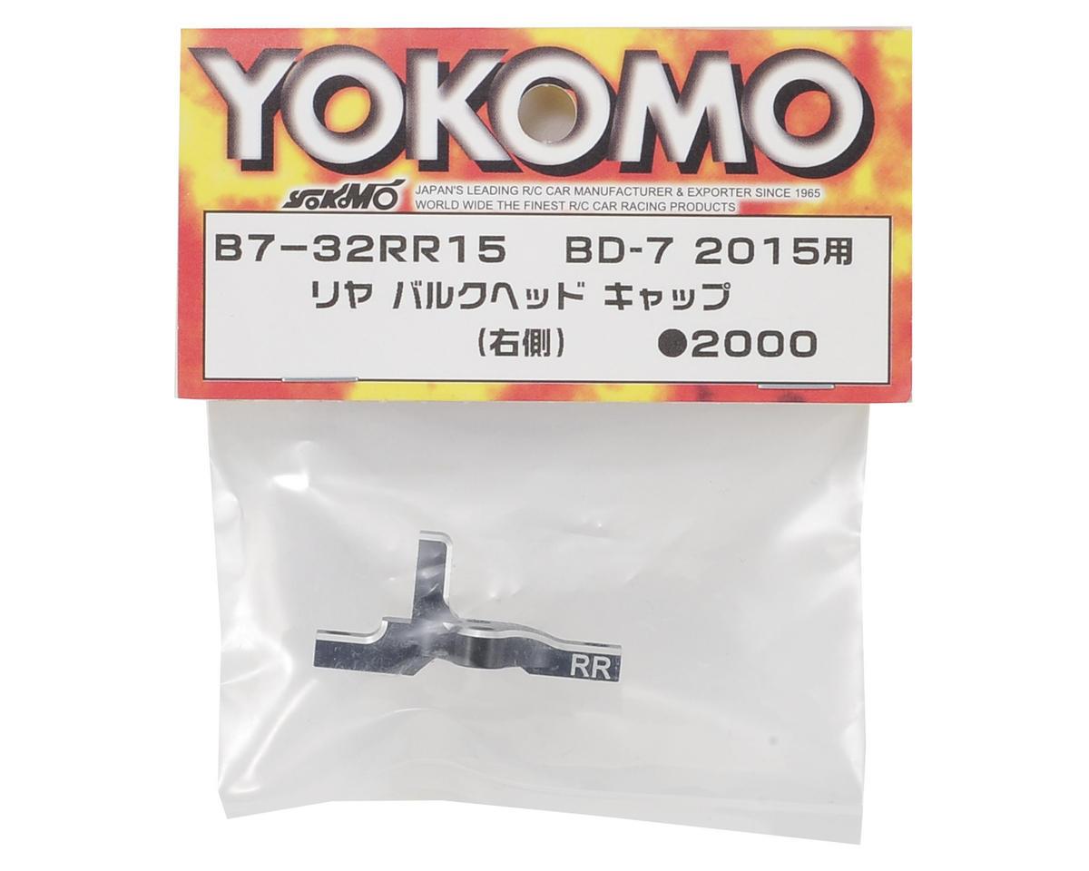 Yokomo Aluminum Rear Bulkhead Cap (Right)