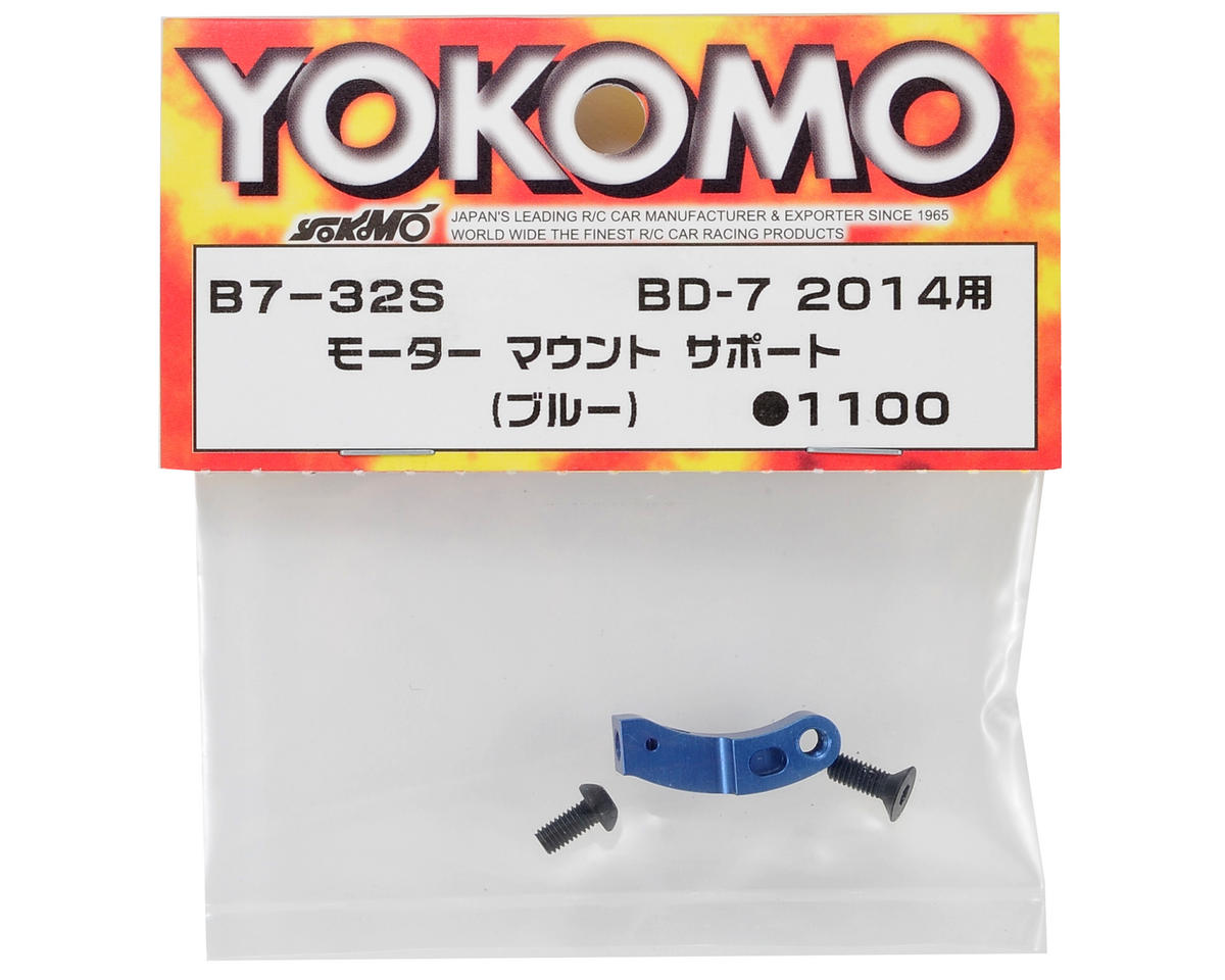 Yokomo Aluminum 2014 Motor Mount Support (Blue)