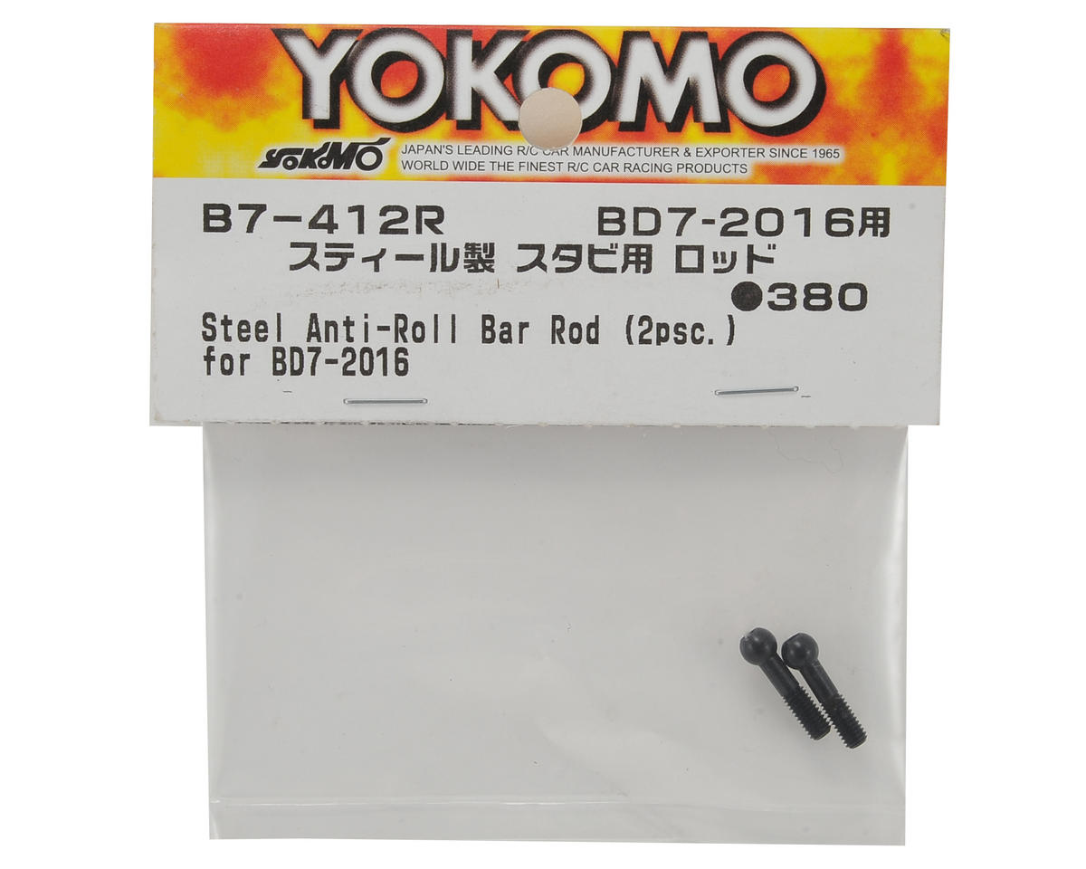 Yokomo Steel Anti-Roll Stabilizer Bar (2)