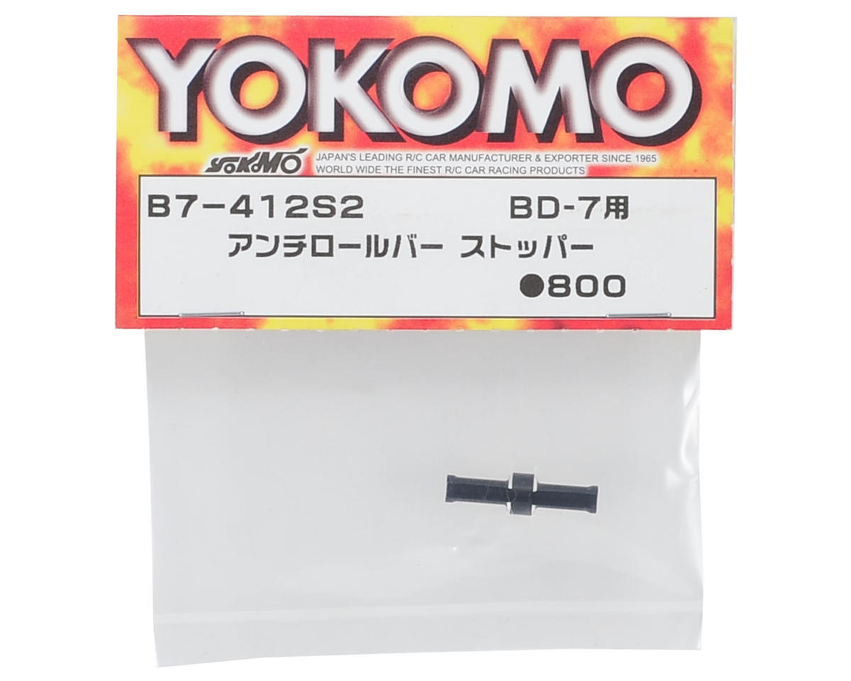 Yokomo Anti-Roll Bar Stopper (Black)
