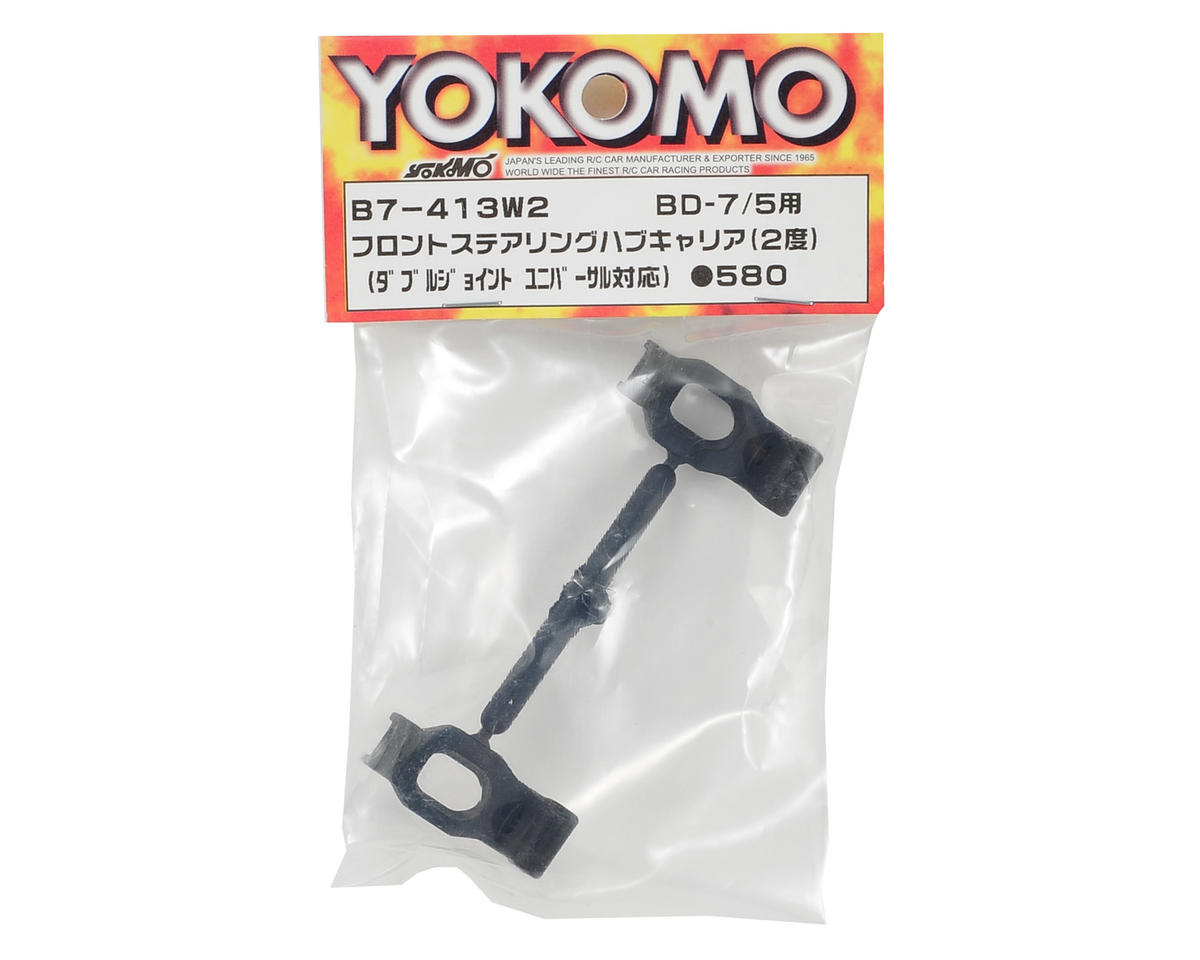 Yokomo Front Steering Hub Carrier Set (2° Caster)