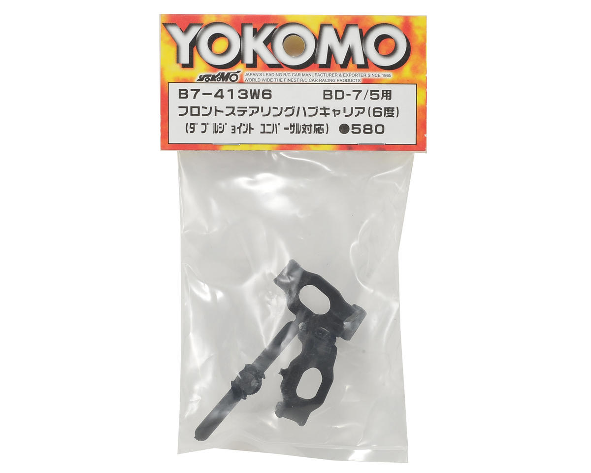 Yokomo 6° Front Steering Hub Carrier Set (for Double Joint Universal)