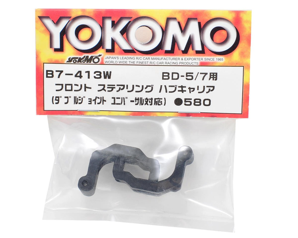 Yokomo Front Steering Hub Carrier Set