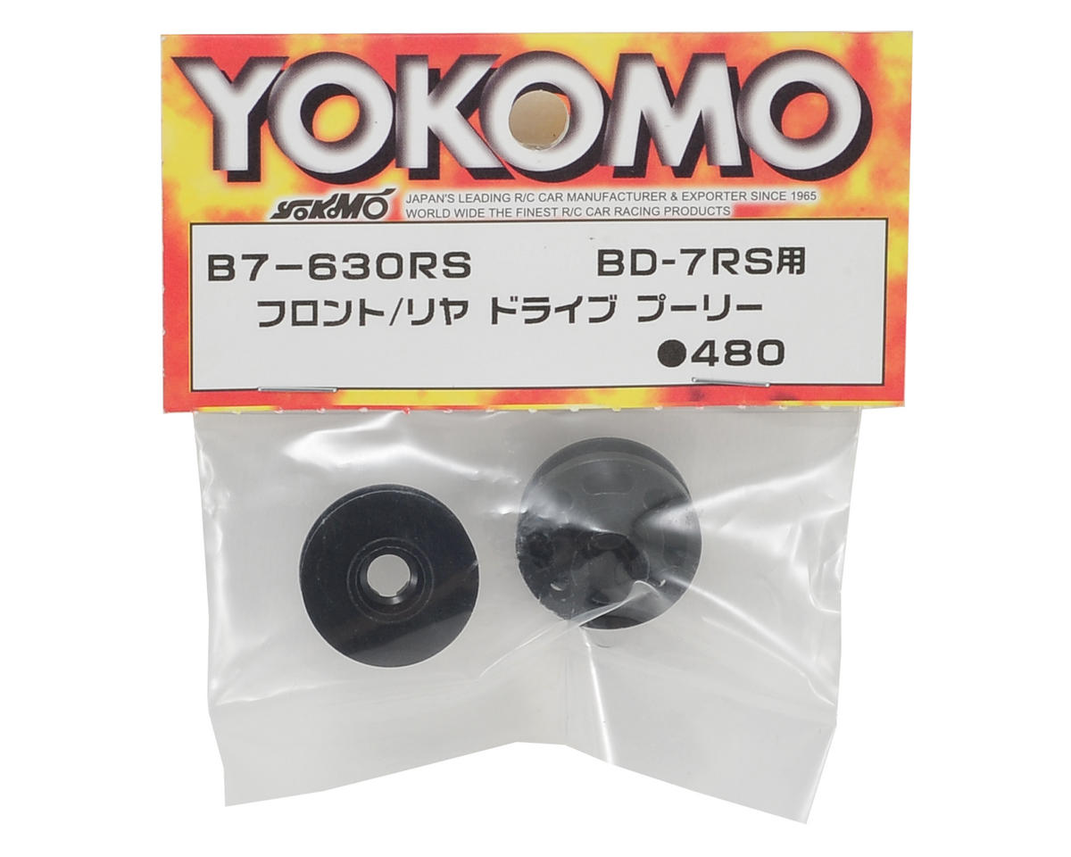 Front/Rear Drive Pulley (RS) by Yokomo