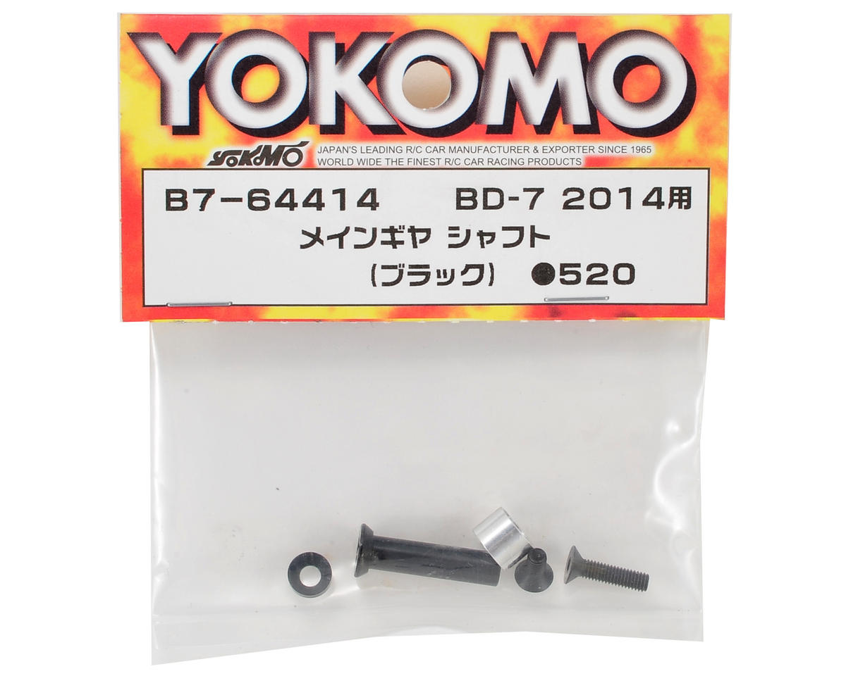 Yokomo 2014 Main Gear Shaft