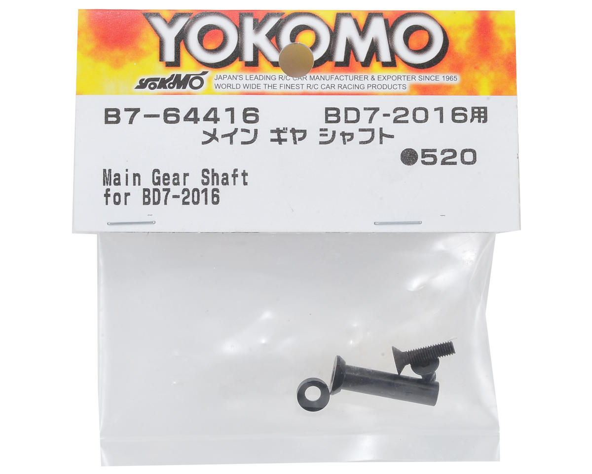 Yokomo 2016 Main Gear Shaft