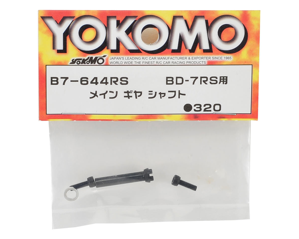 Yokomo Main Gear Shaft