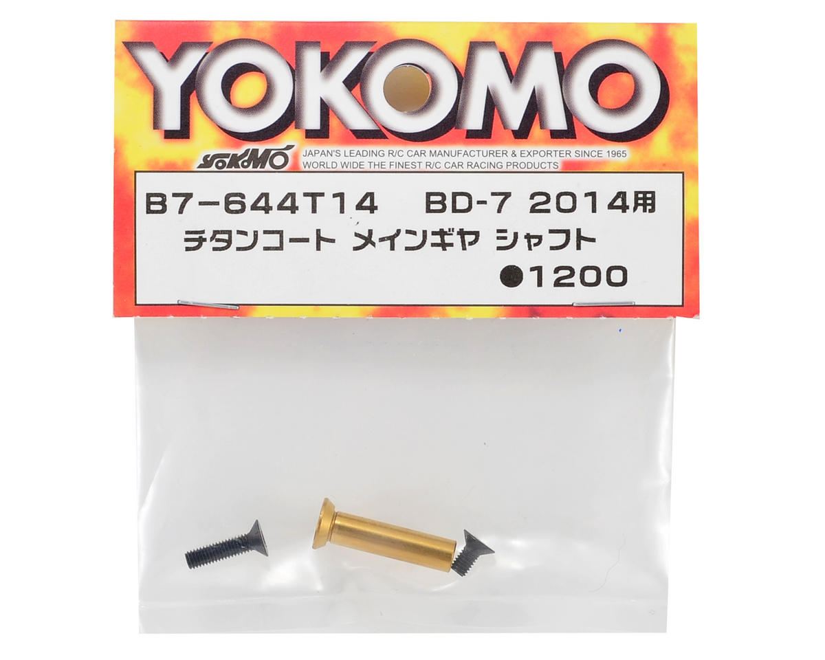 Yokomo 2014 Titanium Main Gear Shaft