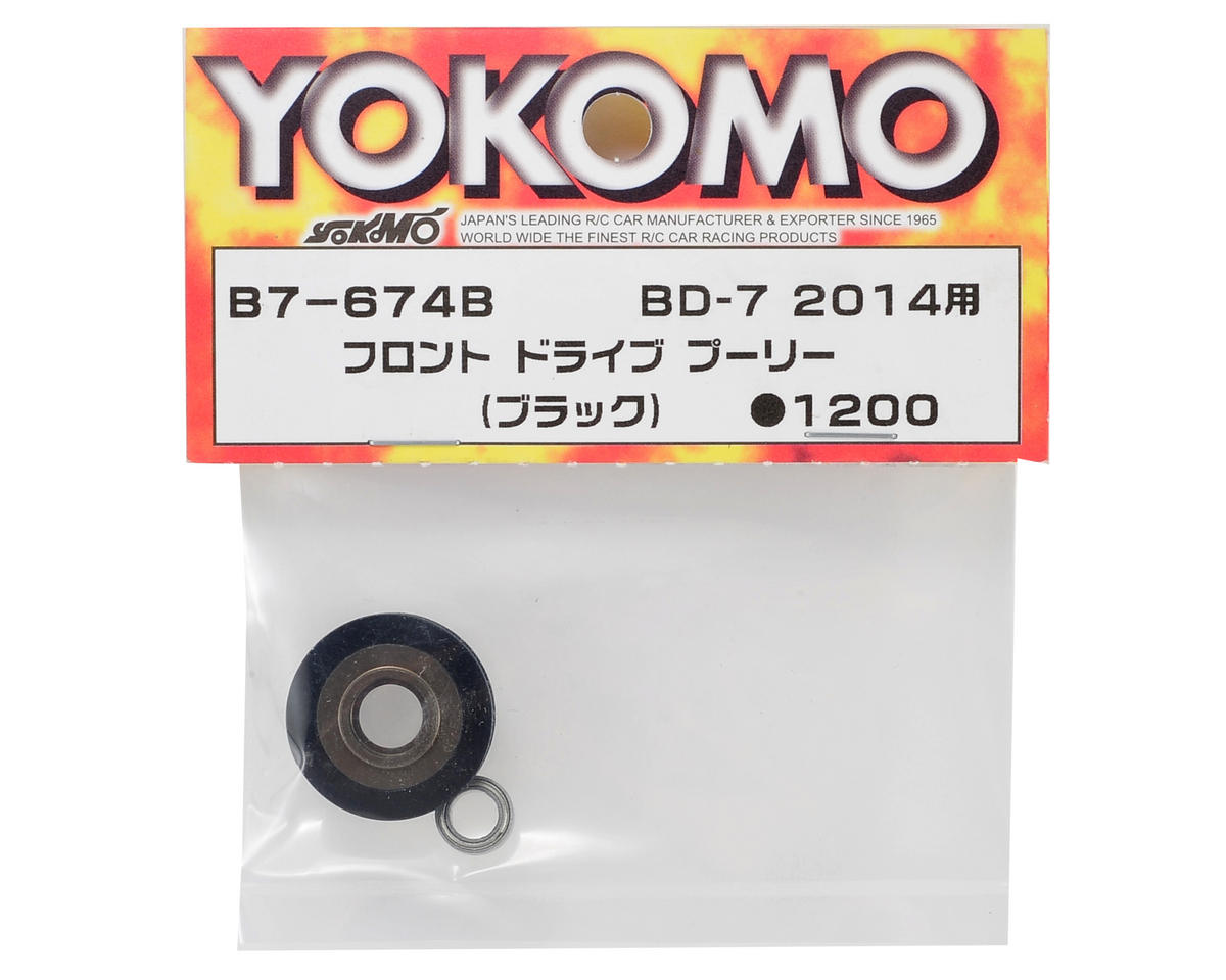 Front Drive Pulley by Yokomo
