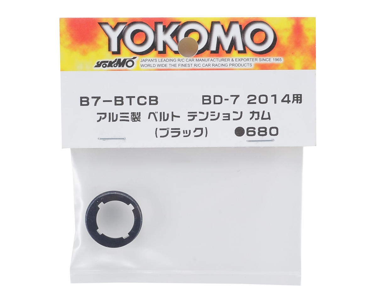Yokomo Aluminum Belt Tension Adjust Cam (Black) (1)