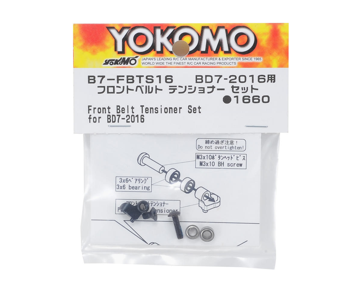 Yokomo Front Belt Tensioner Set (Black)