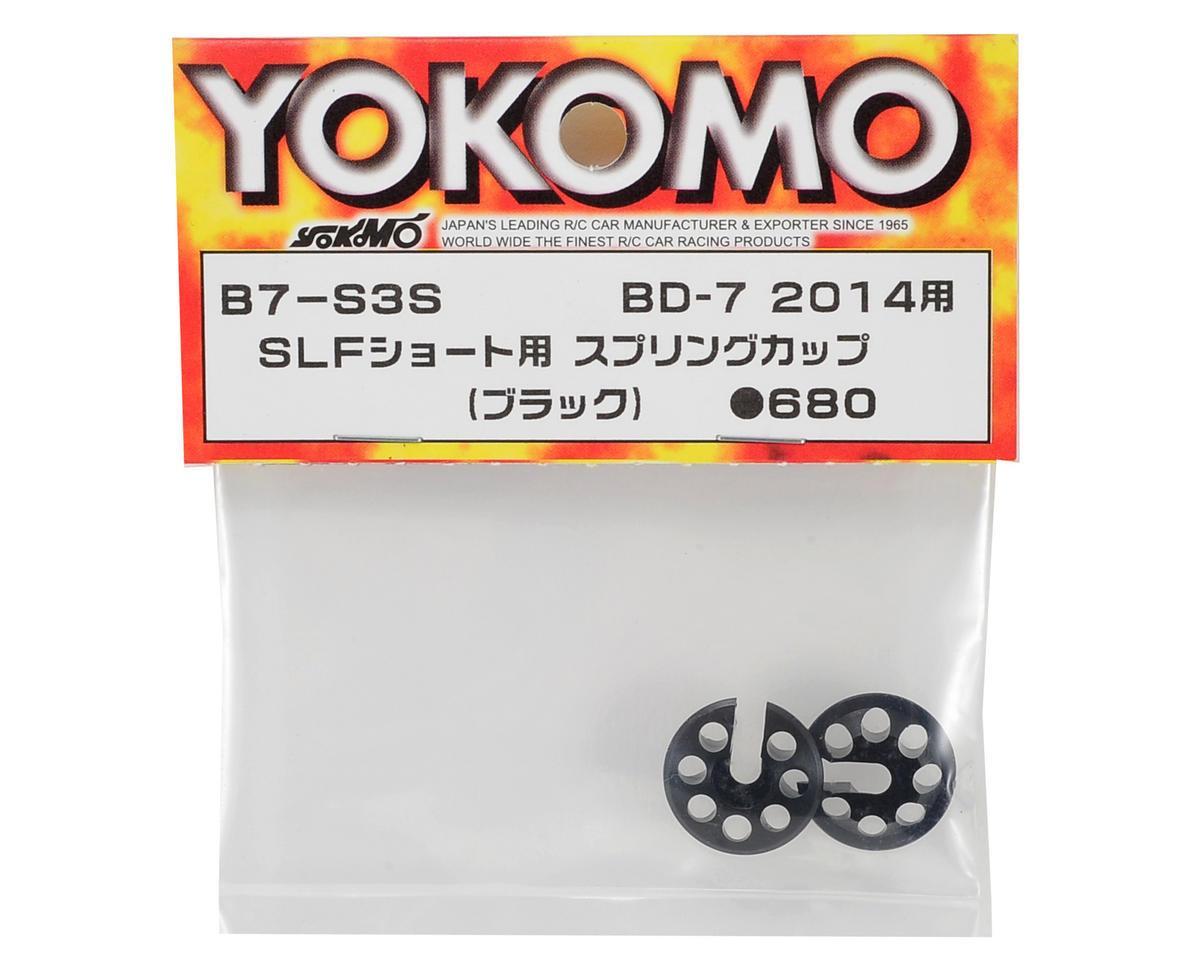 Yokomo SLF Short Spring Cup (2)