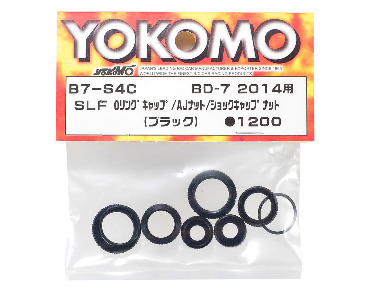 Yokomo Lower Shock Cap & Pre-Load Collar Set (Black) (2)