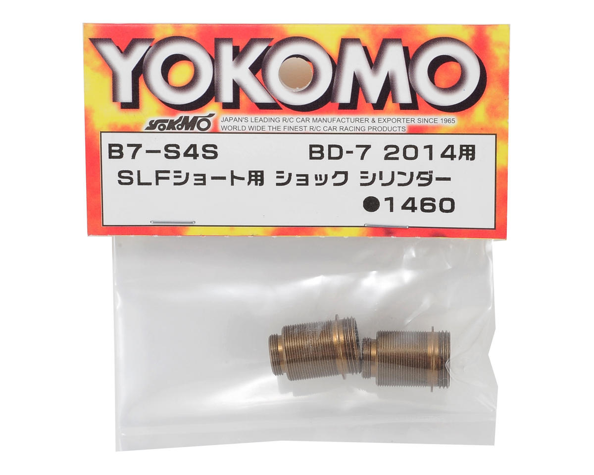 Yokomo SLF Short Shock Body (2) (Big Bore)