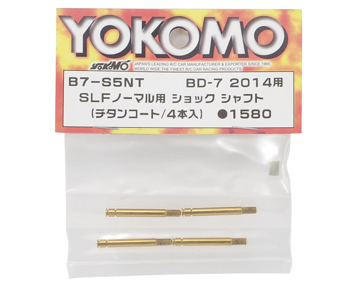 Yokomo Titanium Carbide Coated Shock Shaft (4) (SLF Standard)